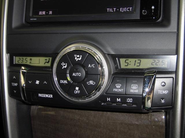 トヨタ マークX 250G モデリスタエアロ ナビ Bモミター ETC