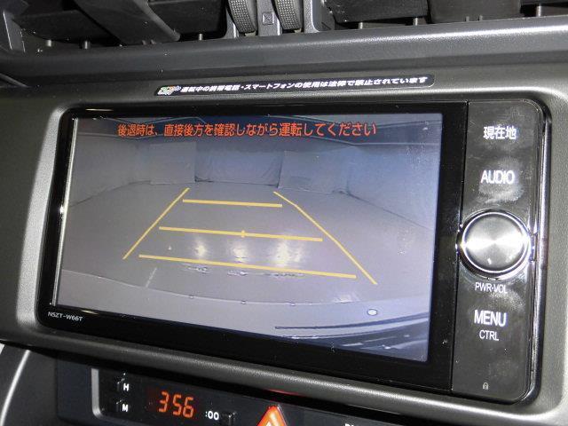 バックモニター後退時に車両の後ろ側をモニター画面に表示します。車庫入れなどでバックする際に後方確認ができて便利です。車庫入れが苦手な方もこれで安心。