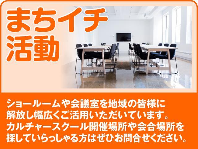 「日産」「モコ」「コンパクトカー」「愛知県」の中古車43