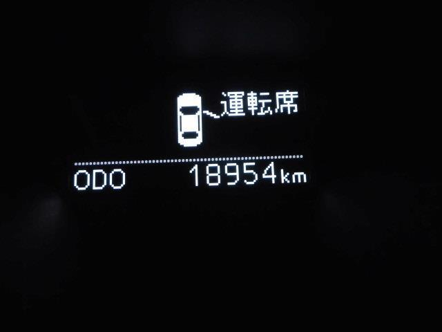 「トヨタ」「マークX」「セダン」「愛知県」の中古車14