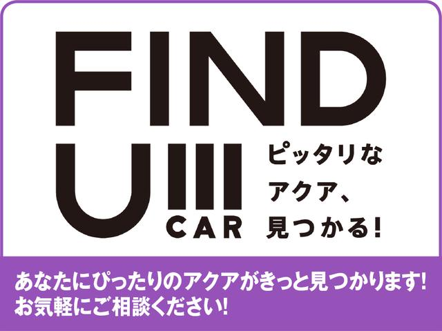 「トヨタ」「プリウス」「セダン」「愛知県」の中古車40