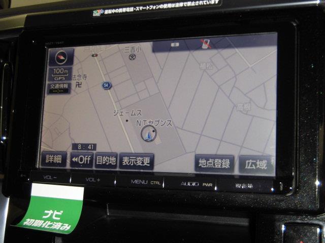 T-Connect 9インチSDナビ(フルセグTV) Bluetooth対応