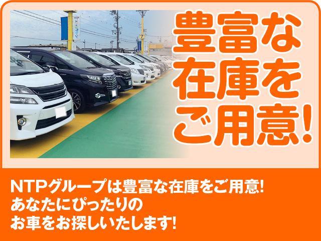 NTPグループは豊富な中古車在庫をご用意しております。あなたにぴったりのお車をお探しいたします!