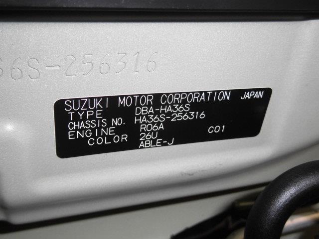 L ミュージックプレイヤー接続可 衝突被害軽減システム ETC 記録簿 アイドリングストップ(20枚目)