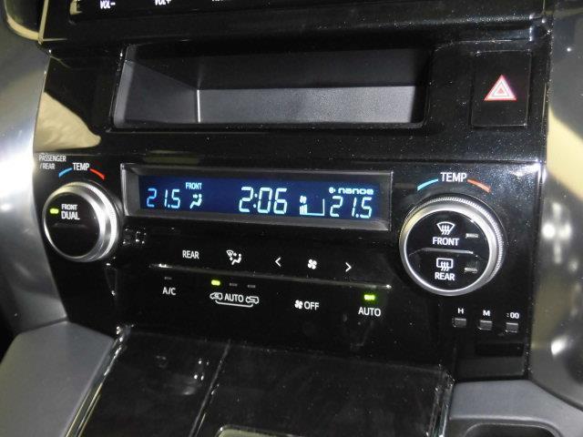 2.5S Cパッケージ サンルーフ フルセグ メモリーナビ DVD再生 ミュージックプレイヤー接続可 後席モニター バックカメラ 衝突被害軽減システム ETC ドラレコ 両側電動スライド LEDヘッドランプ 乗車定員7人(14枚目)