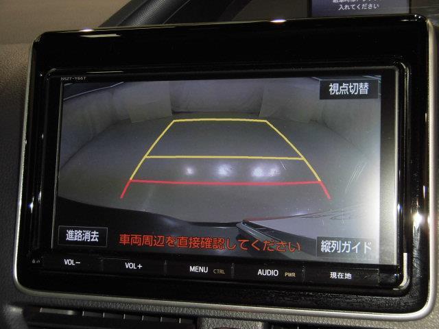 ハイブリッドG フルセグ メモリーナビ DVD再生 ミュージックプレイヤー接続可 後席モニター バックカメラ 衝突被害軽減システム ETC 両側電動スライド LEDヘッドランプ 3列シート アイドリングストップ(10枚目)