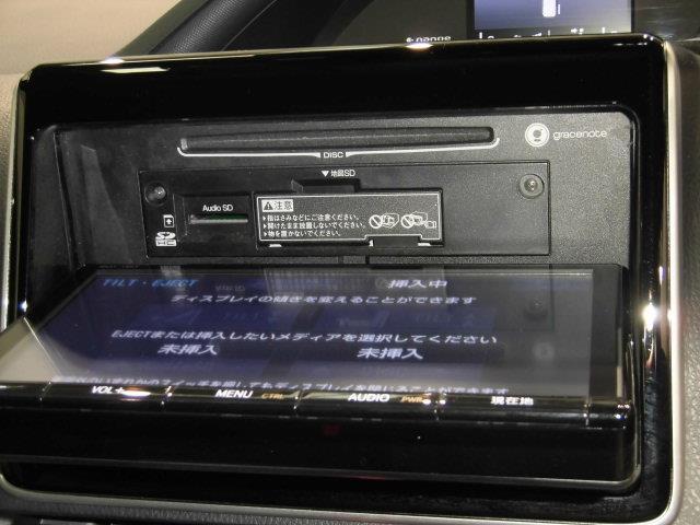 ハイブリッドG フルセグ メモリーナビ DVD再生 ミュージックプレイヤー接続可 後席モニター バックカメラ 衝突被害軽減システム ETC 両側電動スライド LEDヘッドランプ 3列シート アイドリングストップ(11枚目)