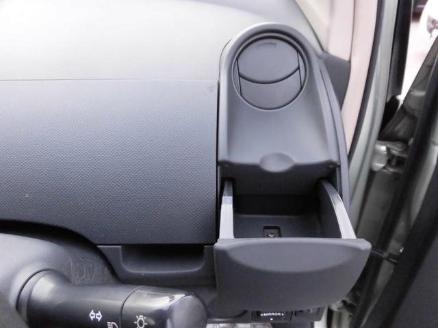 運転席用カップホルダー