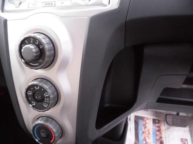 インパネサイドコンソール(運転席側)