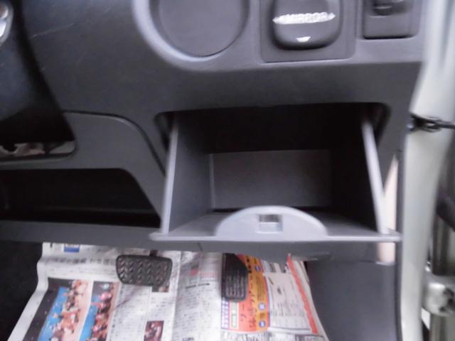 運転席側サイドボックス