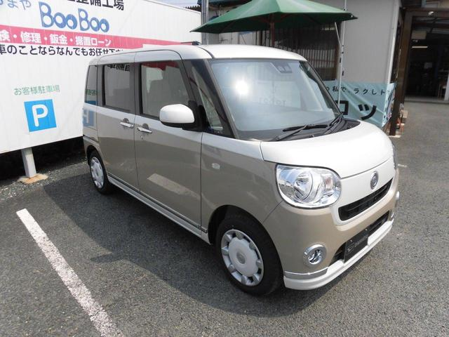 XリミテッドメイクアップSAIII自動ブレーキ 愛知県仕様車(2枚目)
