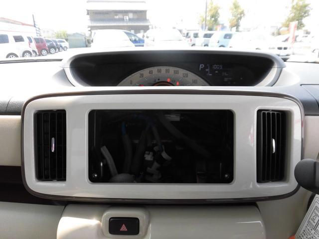 XリミテッドメイクアップSAIII自動ブレーキ 愛知県仕様車(10枚目)