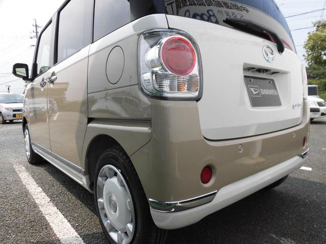 XリミテッドメイクアップSAIII自動ブレーキ 愛知県仕様車(20枚目)