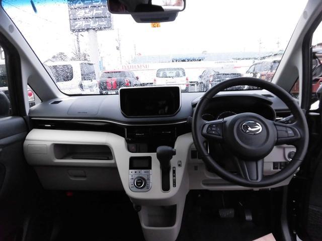 SRSデュアルエアバック(運転席&助手席)。EBD(制動力分配)機能付ABS。車両の安定性を制御するVSC(ビークルスタビリティコントロール)とTRC(トラクションコントロール)機能付き!