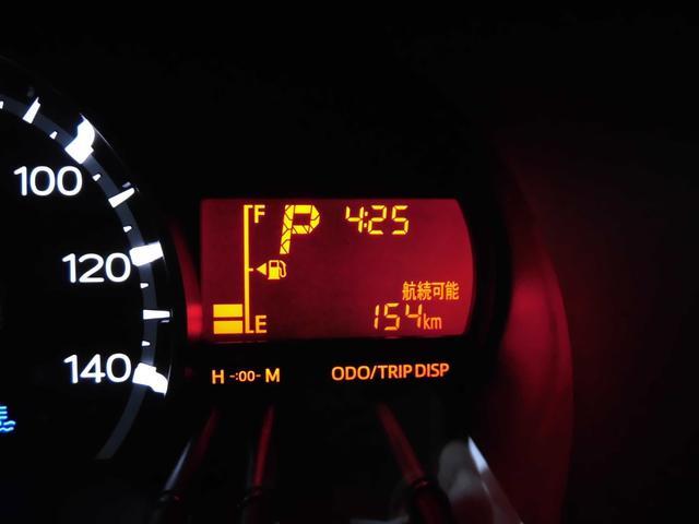 マルチインフォメーションディスプレイ(航続可能距離表示)。残りのガソリンで走行できる距離がわかります