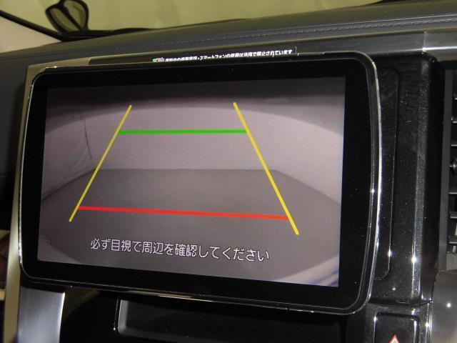 G Fパッケージ 4WD サンルーフ 革シート(6枚目)