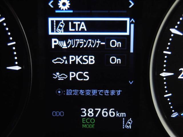 G Fパッケージ 4WD サンルーフ 革シート(9枚目)