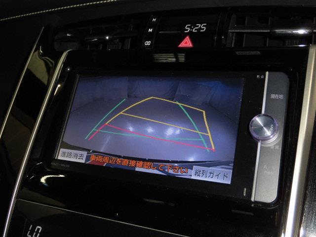 バックガイドモニター付き!ハンドル操作に連動した予想進路線を確認しながら、より快適に駐車できます。