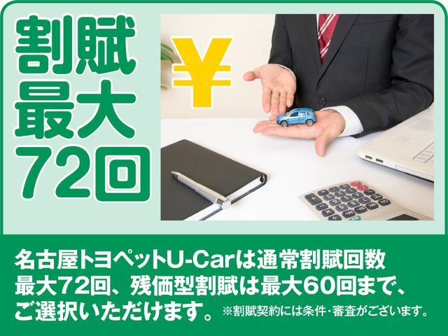 「トヨタ」「タンク」「ミニバン・ワンボックス」「愛知県」の中古車21
