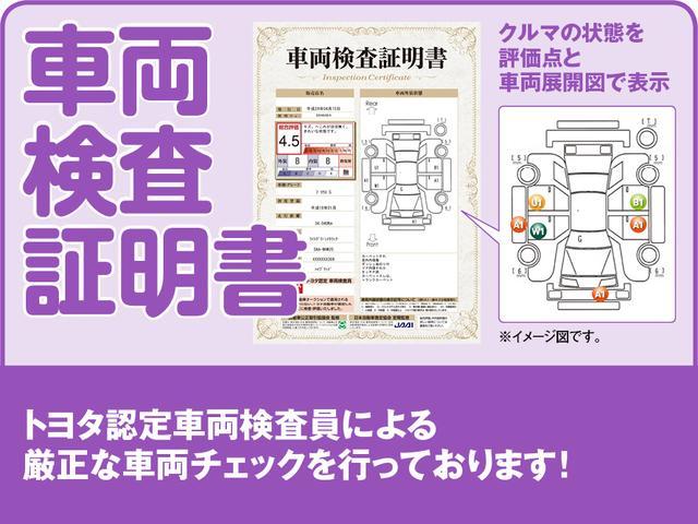 「トヨタ」「ハリアー」「SUV・クロカン」「愛知県」の中古車25