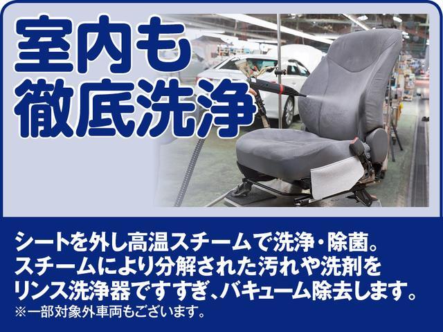 「トヨタ」「プリウス」「ミニバン・ワンボックス」「愛知県」の中古車25
