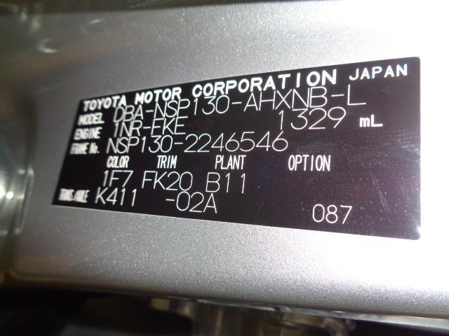 1.3F LEDエディション 衝突被害軽減システム スマートキー LEDヘッドランプ(19枚目)