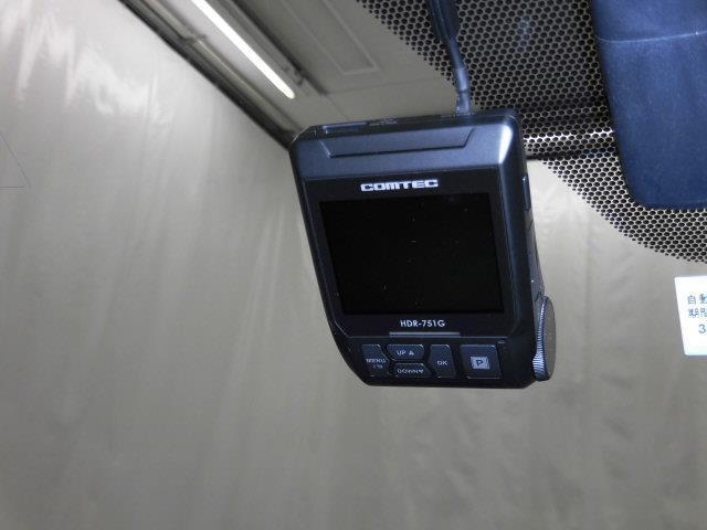 G メモリーナビ ナビ&TV フルセグ バックカメラ 衝突被害軽減システム スマートキー LEDヘッドランプ DVD再生 ミュージックプレイヤー接続可 ETC ドラレコ 記録簿(8枚目)