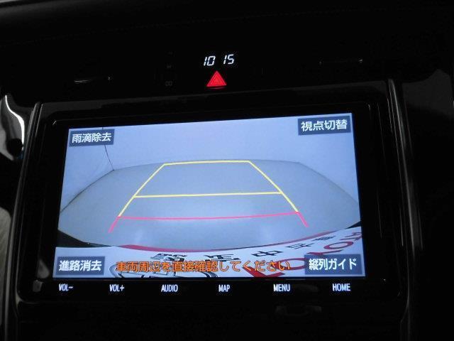プレミアム スタイルノアール 4WD フルセグ メモリーナビ DVD再生 ミュージックプレイヤー接続可 バックカメラ 衝突被害軽減システム ETC ドラレコ LEDヘッドランプ フルエアロ アイドリングストップ(10枚目)