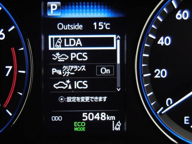 プレミアム スタイルノアール 4WD フルセグ メモリーナビ DVD再生 ミュージックプレイヤー接続可 バックカメラ 衝突被害軽減システム ETC ドラレコ LEDヘッドランプ フルエアロ アイドリングストップ(15枚目)