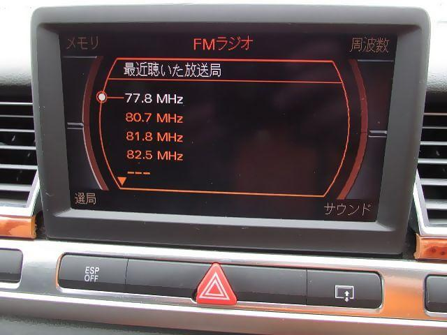 アウディ アウディ A8 4.2FSIクワトロ コンフォートPKG フルセグTV