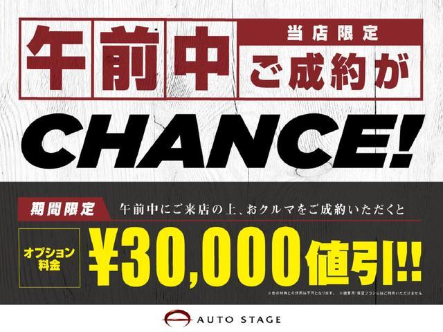 A180 禁煙車 セーフティPKG バリュPKG 純正ナビ(4枚目)