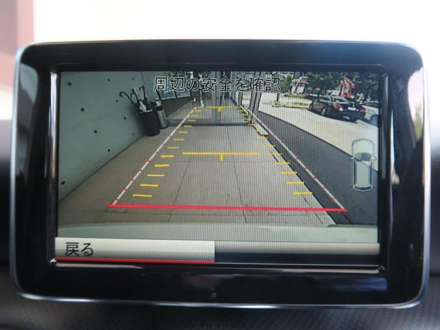 A180 禁煙車 セーフティPKG バリュPKG 純正ナビ(5枚目)