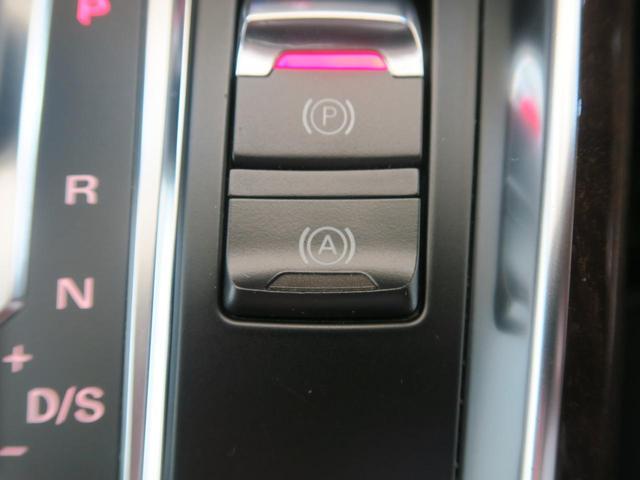 アウディ アウディ Q5 2.0TFSIクワトロ 禁煙 黒革 シートヒーター クルコン