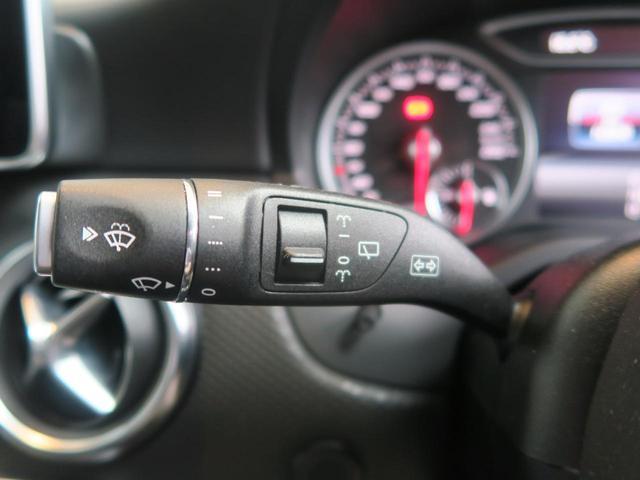 ●アダプティブクルーズコントロール『高速道路や自動車専用道路等にて、定速巡航が可能となる便利な機能です。長距離移動の際でも疲れにくく便利にお使いいただけます♪』