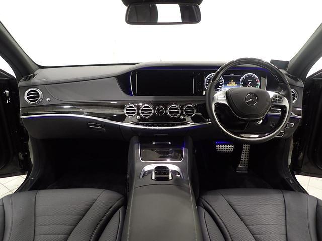 S400ハイブリッド エクスクルーシブ AMGスポーツPKG(3枚目)