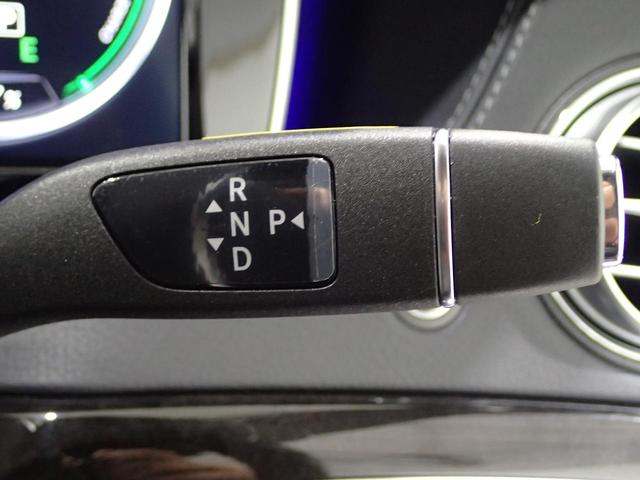 S400ハイブリッド エクスクルーシブ AMGスポーツPKG(7枚目)
