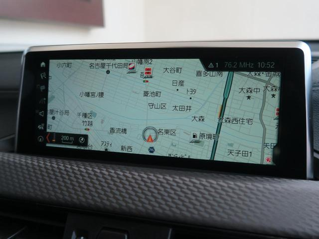 xDrive 20i MスポーツX シートヒーター(5枚目)