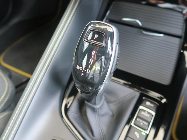 xDrive 20i MスポーツX シートヒーター(7枚目)