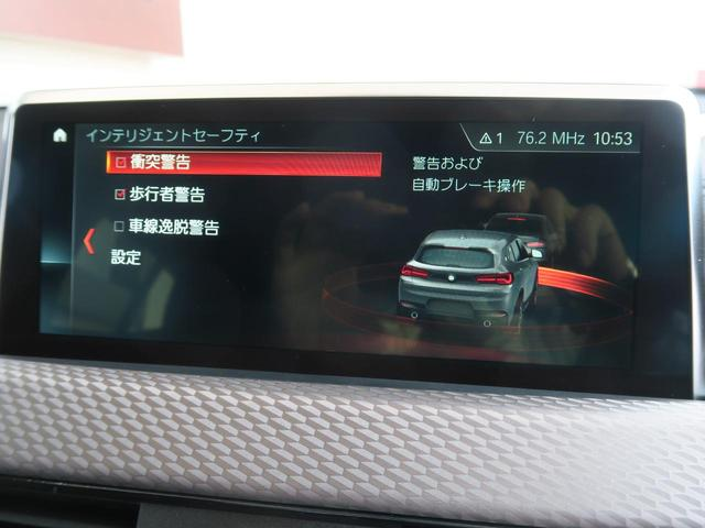 xDrive 20i MスポーツX シートヒーター(8枚目)