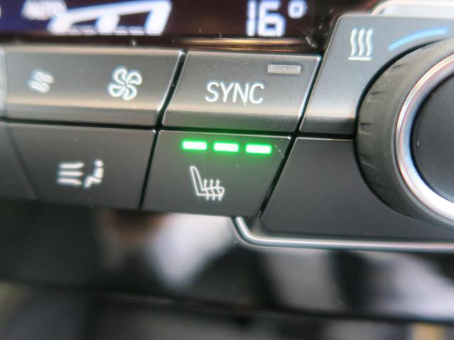xDrive 20i MスポーツX シートヒーター(9枚目)