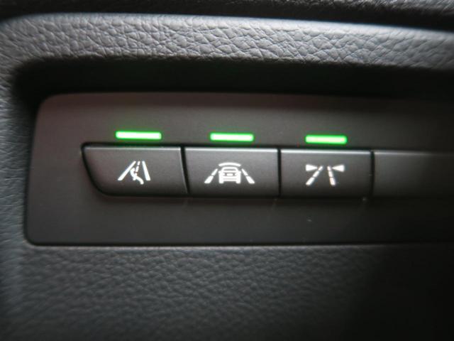 ●インテリセーフ『「衝突回避・被害軽減ブレーキ」「前車接近警告機能」「レーン・ディパーチャー・ウォーニング」を機能させるドライバー支援システム【ドライビング・アシスト】が装備されております!』