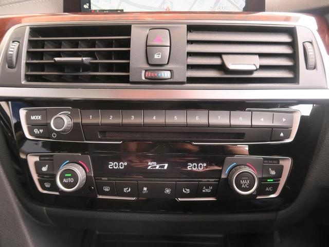 ●デュアルオートエアコン 運転席・助手席の温度を変えられる便利機能・季節を問わず重宝されます。