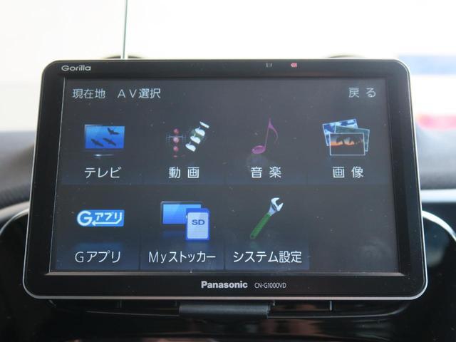 フォーフォー プライム ナビTV 1オーナー 黒革シート(6枚目)