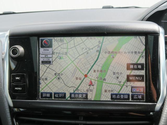 「プジョー」「プジョー 2008」「SUV・クロカン」「愛知県」の中古車4