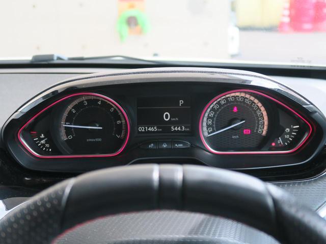 「プジョー」「プジョー 2008」「SUV・クロカン」「愛知県」の中古車13
