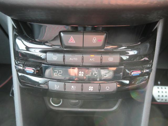 「プジョー」「プジョー 2008」「SUV・クロカン」「愛知県」の中古車34