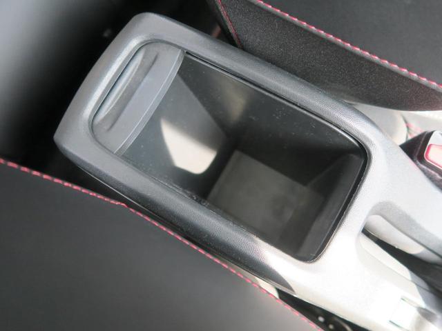 「プジョー」「プジョー 2008」「SUV・クロカン」「愛知県」の中古車38