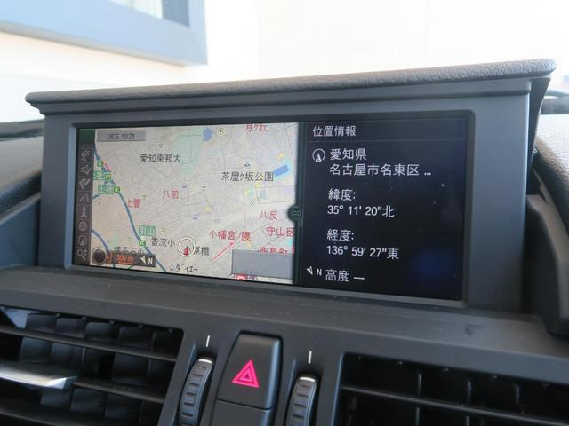 sDrive20i Mスポーツ 純正OP19AW 黒革シート(5枚目)