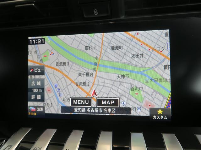 「プジョー」「プジョー 508」「セダン」「愛知県」の中古車6