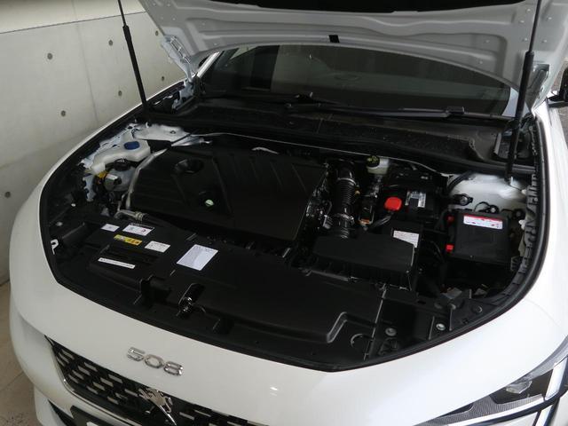 「プジョー」「プジョー 508」「セダン」「愛知県」の中古車20
